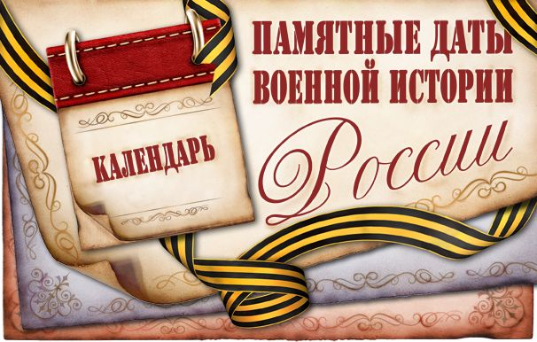 Новости луганск 24 сегодня смотреть онлайн
